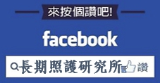 Facebook專區(Open new window)